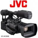 GY-HC550E
